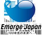 エマージュ・ジャパン