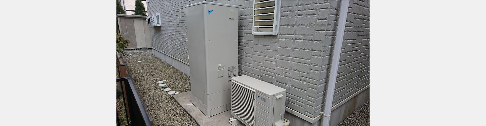 大気の熱を利用し、少しの電気で効率よくお湯を沸かすシステム